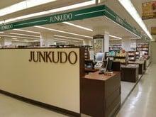 ジュンク堂 神戸さんちか店 神戸さんちか店