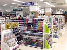 ジュンク堂書店 滋賀草津店