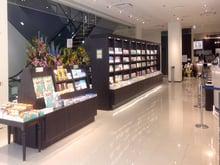 MARUZEN 名古屋本店