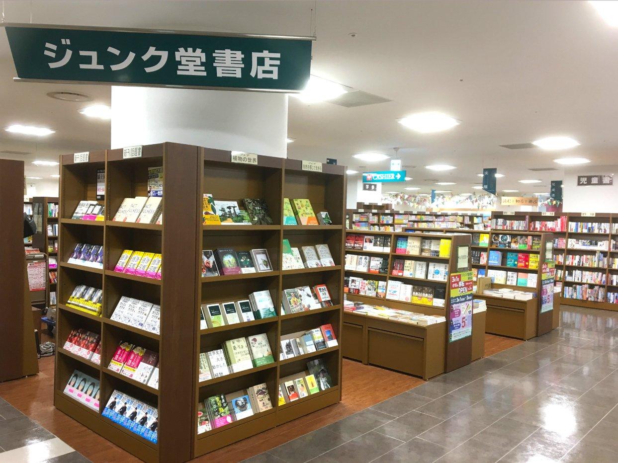 ジュンク堂 高松店/MARUZEN 高松店(文具) 高松店/MARUZEN 高松店(文具)