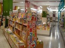 丸善 ラゾーナ川崎店