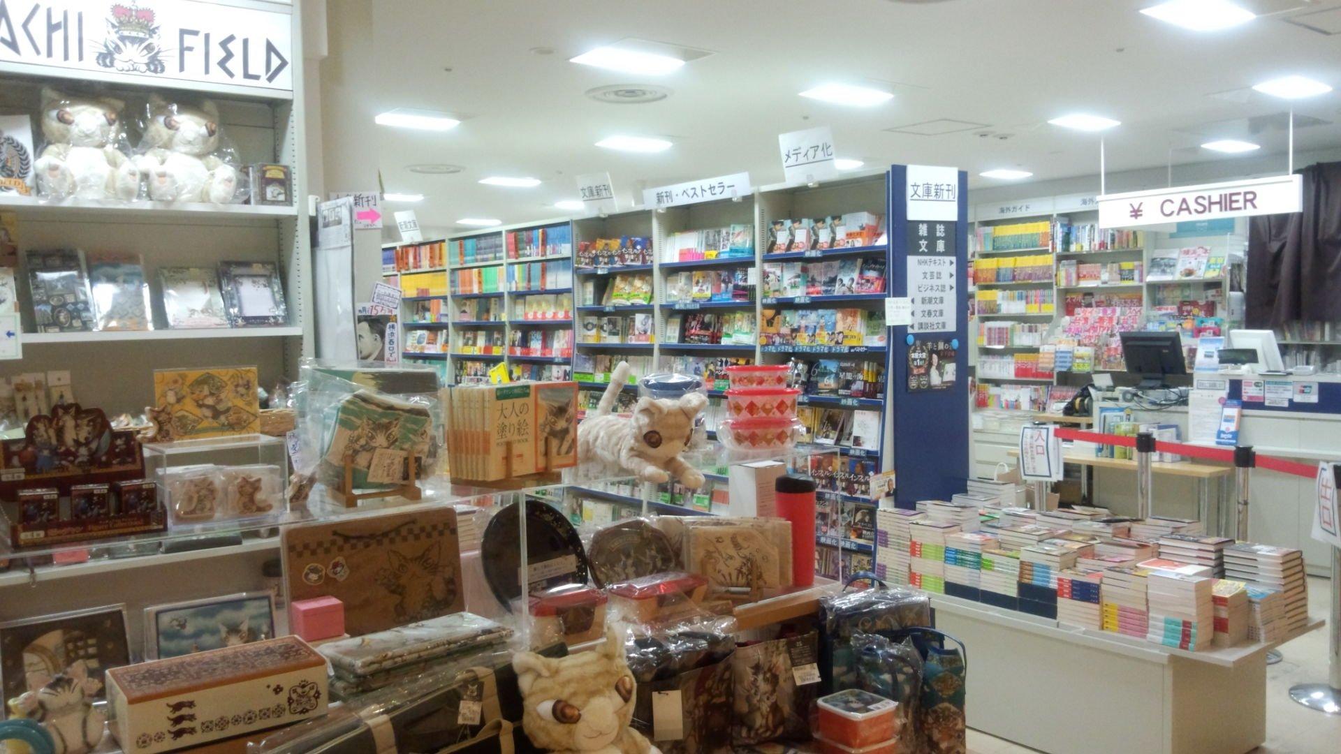 丸善 横浜ポルタ店 横浜ポルタ店