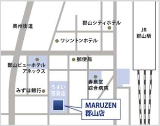 ジュンク堂 郡山店/MARUZEN 郡山店(文具) 郡山店/MARUZEN 郡山店(文具)