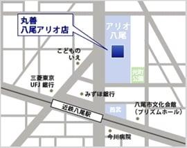 八尾 コロナ アリオ MOVIX八尾(八尾)上映スケジュール・上映時間:映画館