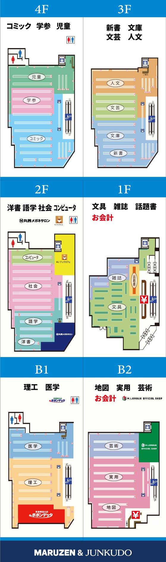 マップ 札幌 ゲイ