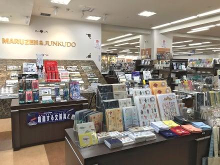 MARUZEN&ジュンク堂書店 札幌店
