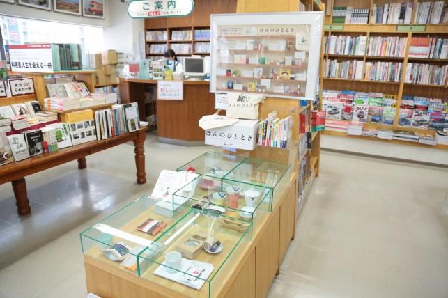 ジュンク堂書店池袋本店に設置された<br/>「ほんのひととき」特設コーナーの様子